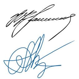 Факсимильная Подпись На Договоре