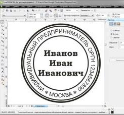 Как сделать сайт для печати