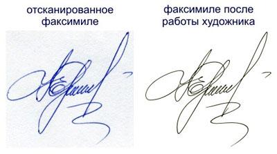 Как сделать себе подпись фото 844
